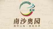 联合创意—广州南沙奥园