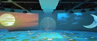 多媒体展厅/虚拟互动